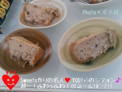 2013_9_29_nonnbe_tachino_utage_shifon.jpg