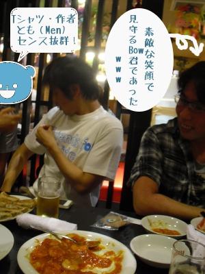 2013_9_6_AwaKai_Friends03.jpg