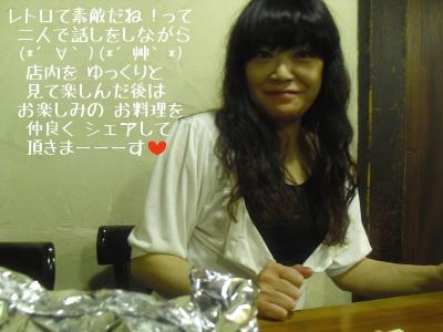 8_13Ya_and_maa_Date06.jpg
