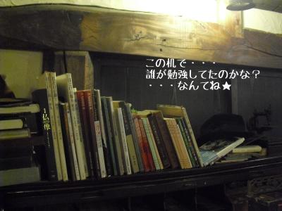 8_13Ya_and_maa_Date07.jpg