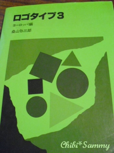 logobook_20130816174814132.jpg