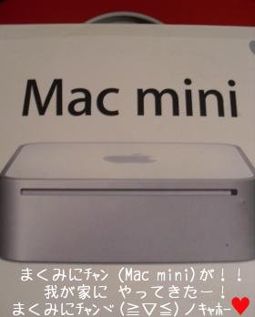 makumini_chan_from_PochiKun01.jpg