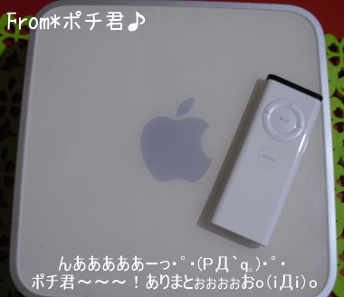 makumini_chan_from_PochiKun02.jpg