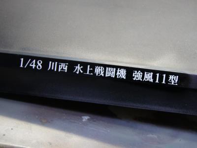 2011011406.jpg