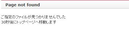 2013y12m23d_160146917.jpg