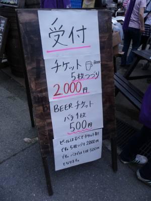 201006191010669.jpg