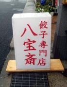 201006261010969.jpg