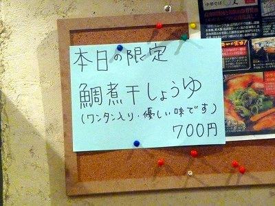 201007041020390.jpg