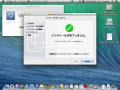 OS X Mavericks 109x-2013-10-25-00-43-21