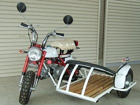 kitbike サイドカー付き