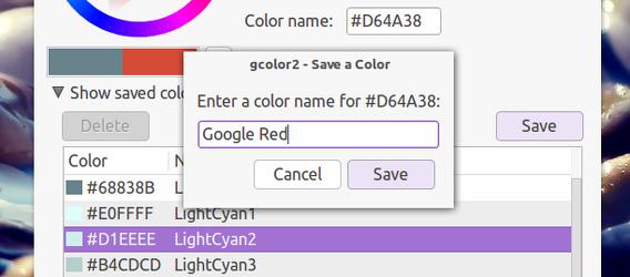Gcolor2 Ubuntu カラーセレクター 色の保存
