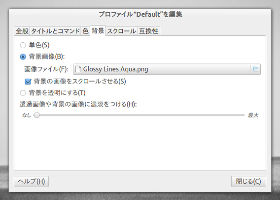 Glossy Lines terminal background Ubuntu 端末 プロファイル
