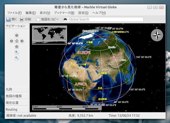 Marble Virtual Globe Ubuntu 地球儀