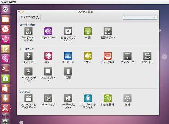 Numix-uTouch Ubuntu Touch アイコンテーマ