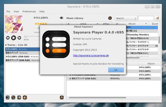 Sayonara Player 0.4.0 Ubuntu 音楽プレイヤー