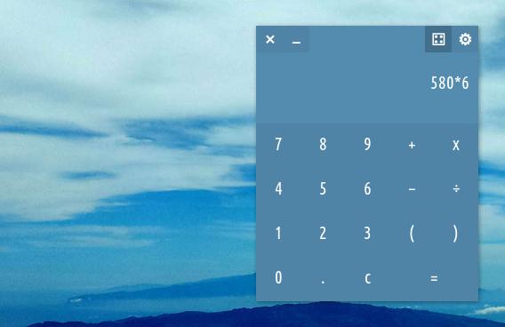 Thundercalc Ubuntu 電卓 ブルー