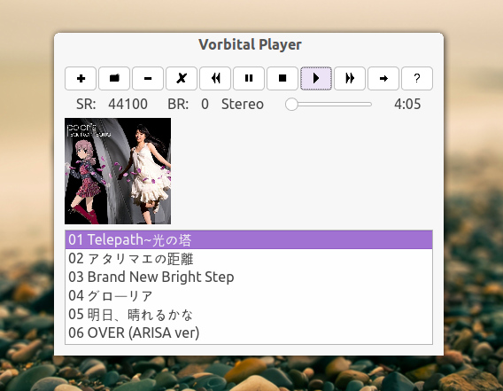 Vorbital Player Ubuntu 音楽プレイヤー