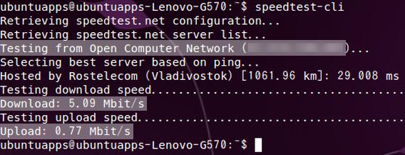 speedtest-cli Ubuntu コマンド インターネット速度 測定結果