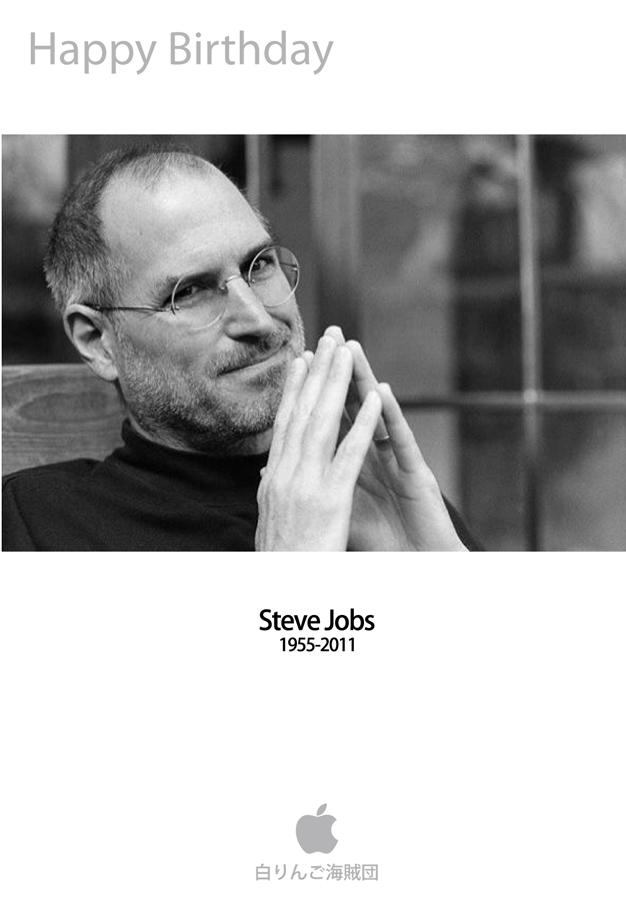 jobs_BD