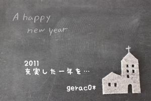 IMG_9941.jpg