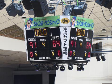 13-14 14 (Tue) Jan 2014 vs 高松ファイブアローズ 02