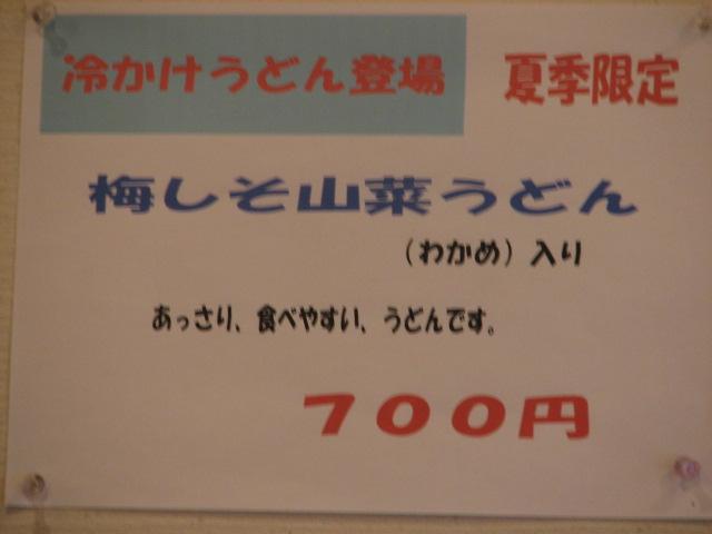 IMG_0610.jpg
