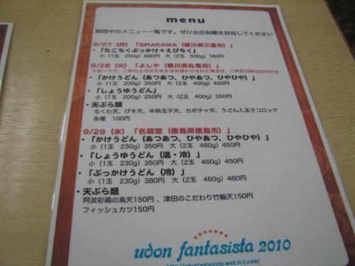 IMG_0730_convert_20100929004932.jpg