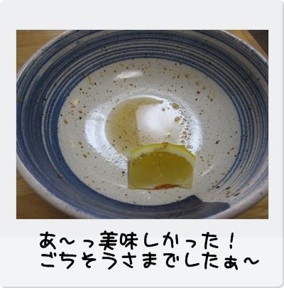 IMG_1905.jpg
