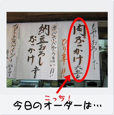 IMG_1906_20100607210448.jp<br />g