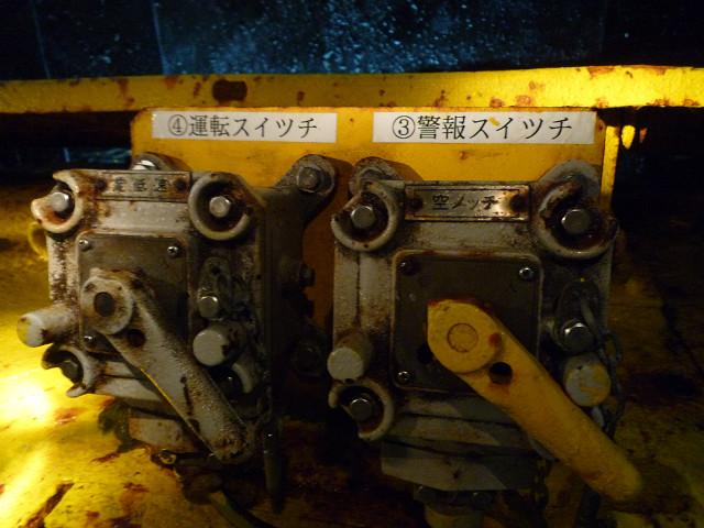 P1410049s.jpg