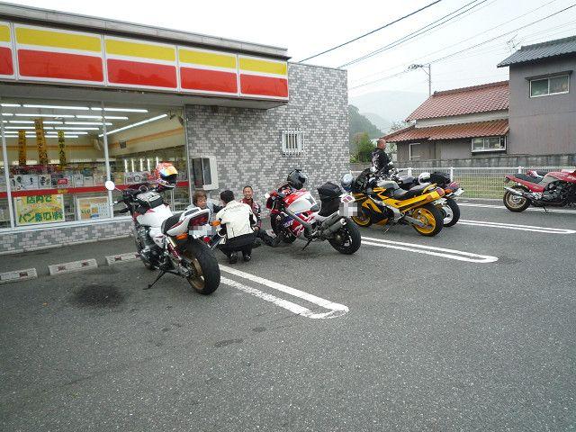 P1410199s.jpg