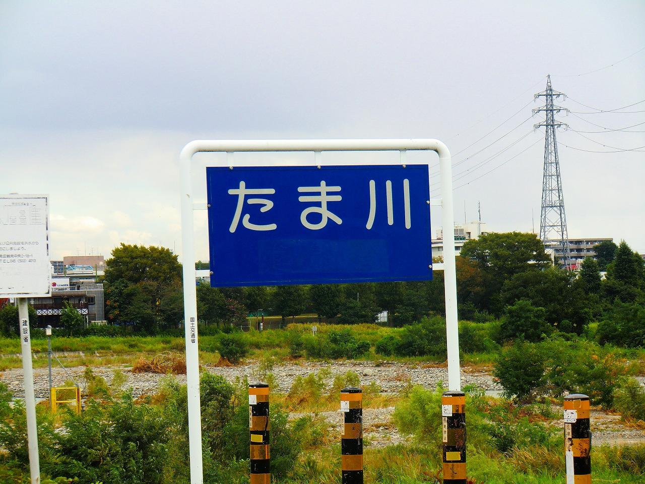 2011_0916_095545-CIMG1589.jpg