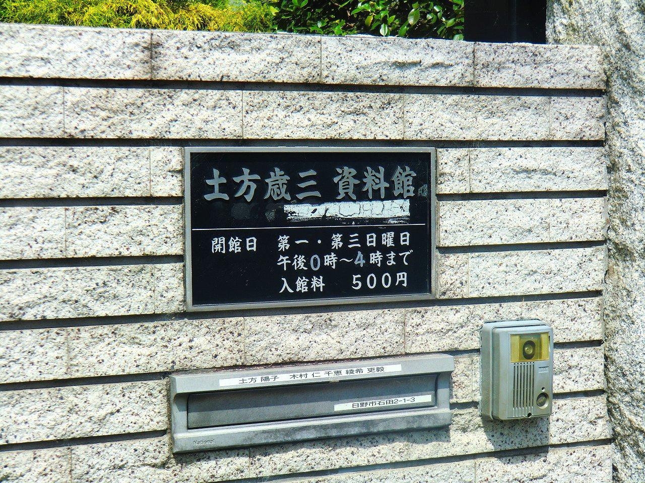2011_0916_120812-CIMG1647.jpg