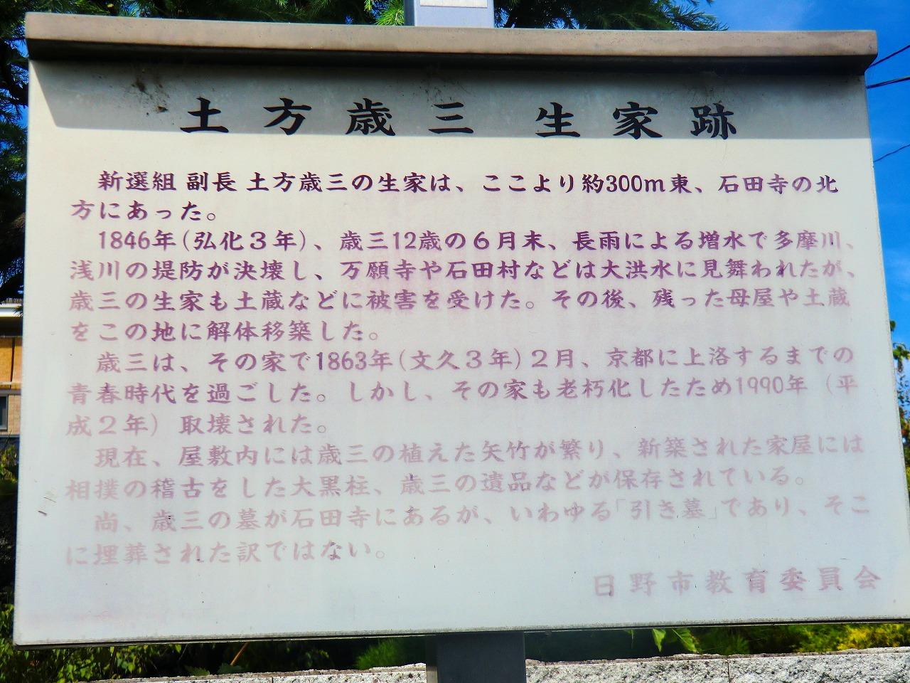 2011_0916_120830-CIMG1648.jpg