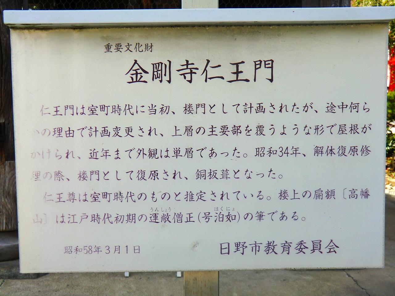 2011_0916_132118-CIMG1670.jpg