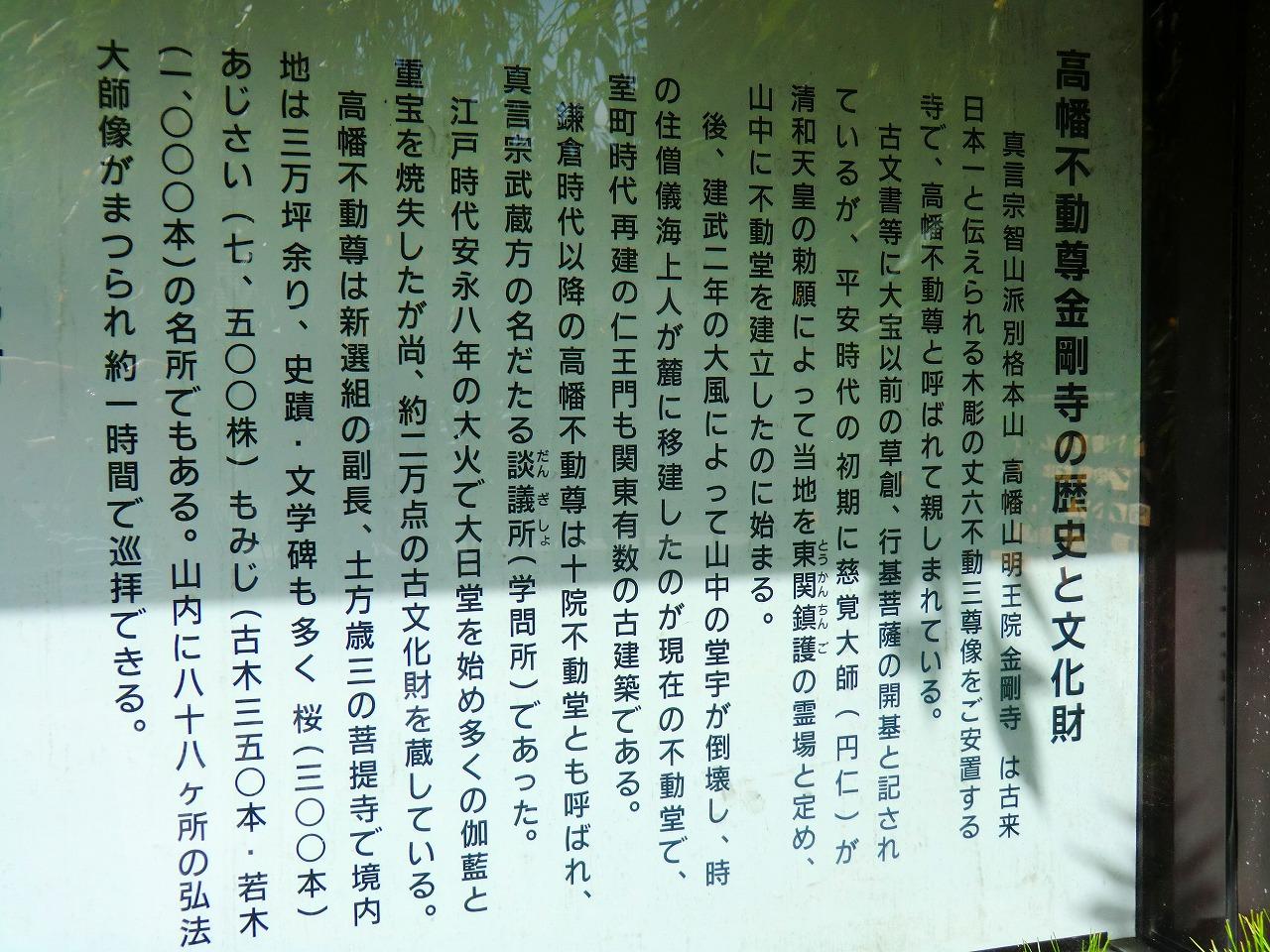 2011_0916_132301-CIMG1674.jpg
