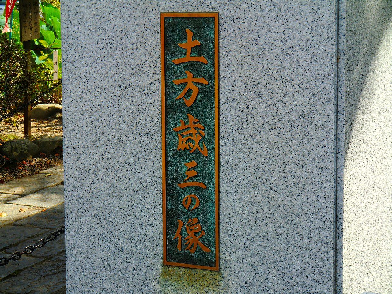 2011_0916_133036-CIMG1680.jpg