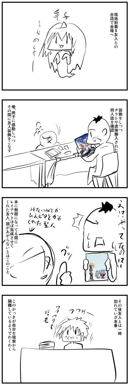 cm84r_02.jpg