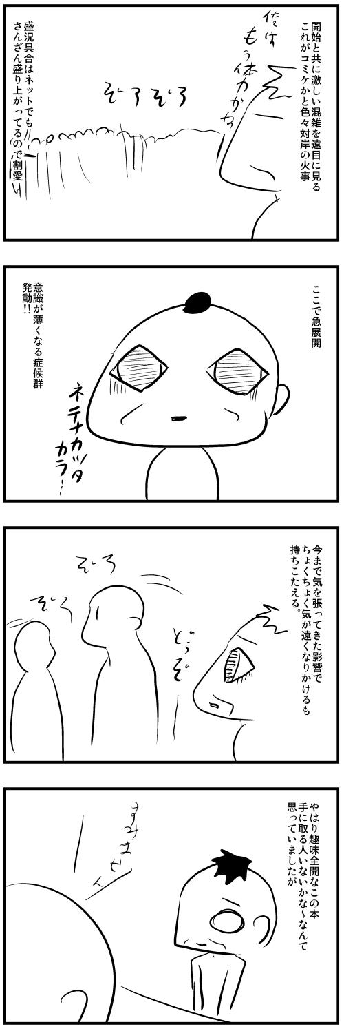 cm84r_03.jpg