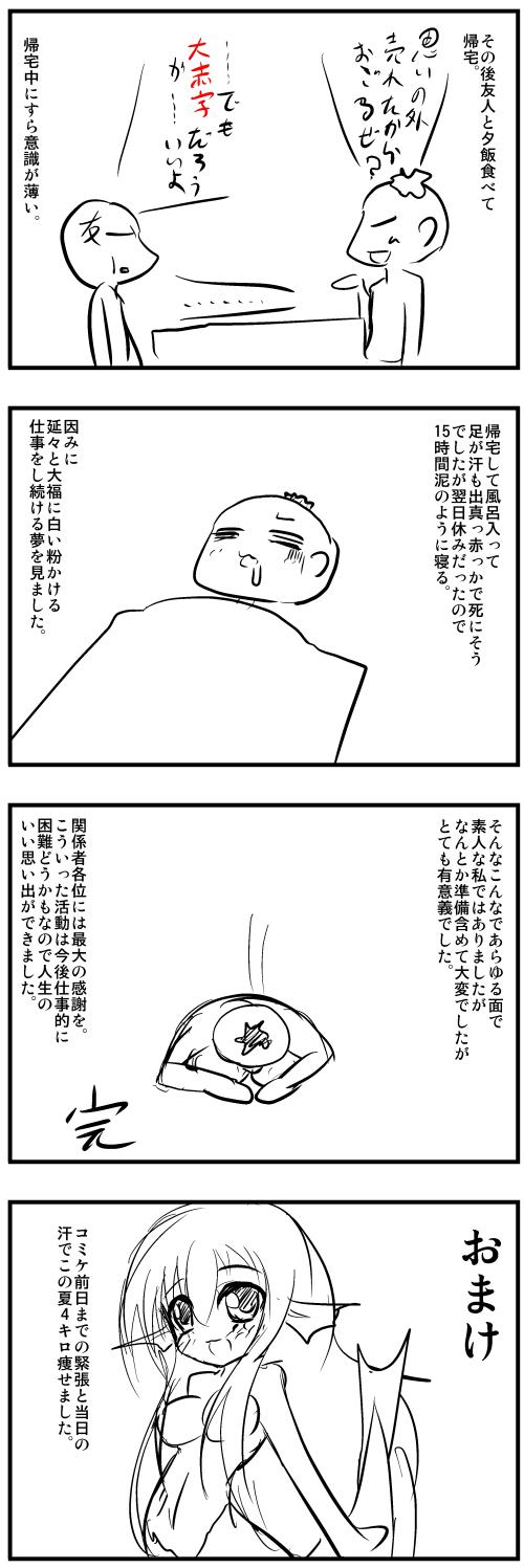 cm84r_06.jpg