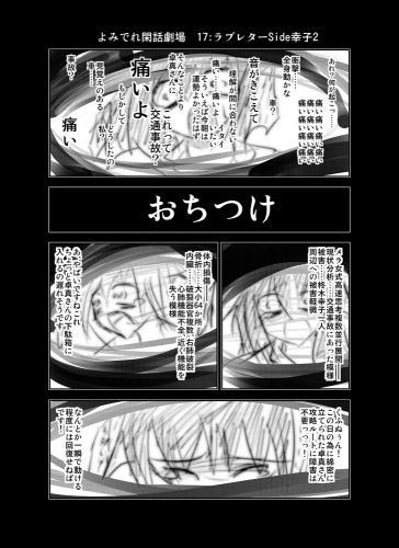 yd01_0011.jpg