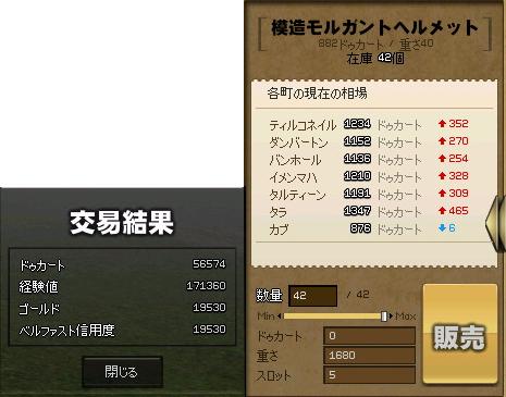111118-004.jpg