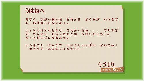 111213-004.jpg