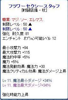 SPSCF0488d.jpg