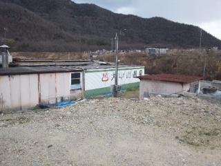 110316 大中山温泉 外観