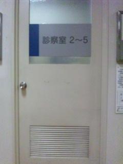 111104 川崎病院