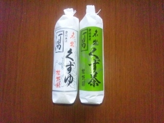 111103 桂花園 丁葛 「くずゆ」、「くず茶」