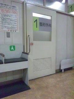 111206 川崎病院 整形外科