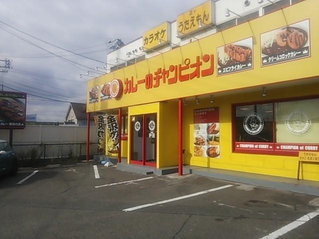 140115 チャンピオン水島店①