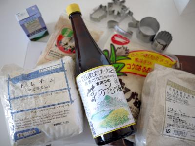 富沢商店 菜種油